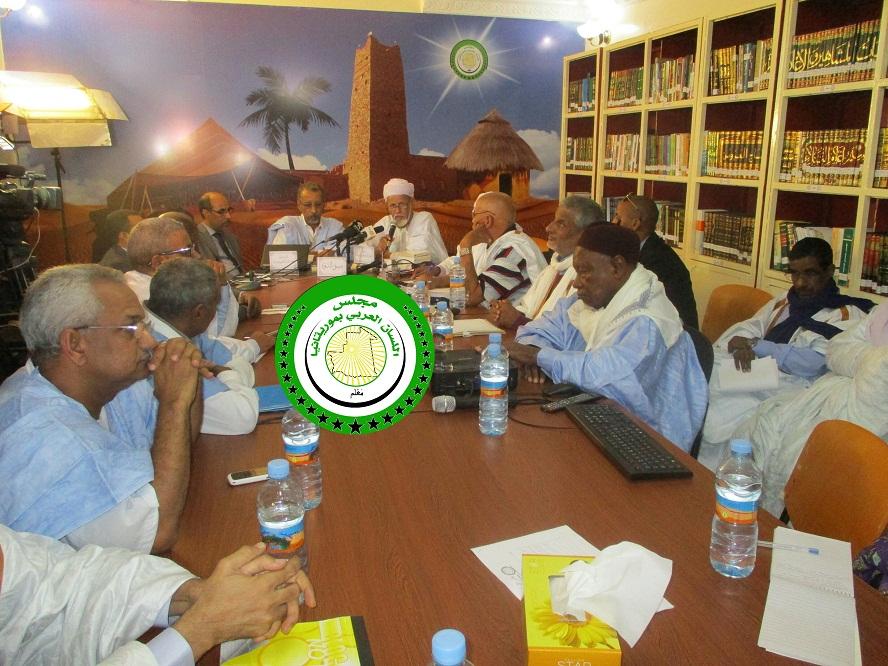 ندوة مجلس اللسان العربي بموريتانيا: تفصيح اللهجة الحسانية: الواقع والطموح